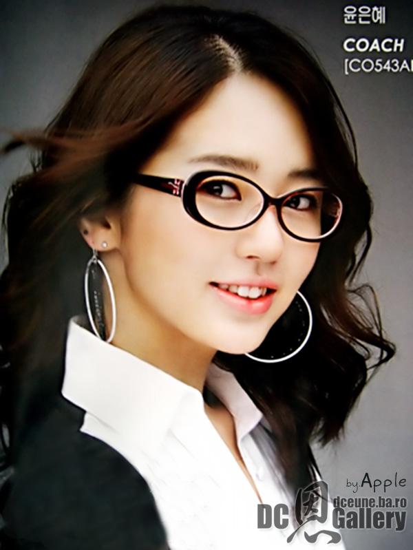 Dan berikut ini merupakan koleksi Foto Yoon Eun Hye terbaru yang saya