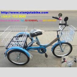 จักรยานสามล้อ รหัสสินค้า TCG 0040