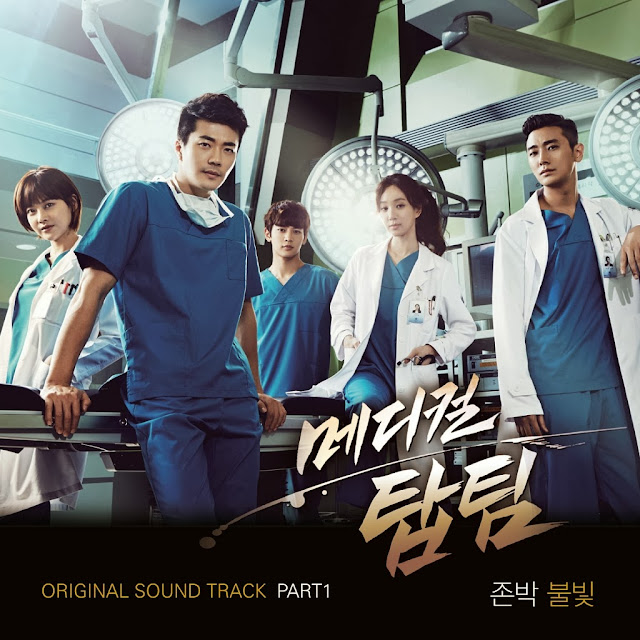 Medical Top Team /// OST /// Dizi M�zikleri