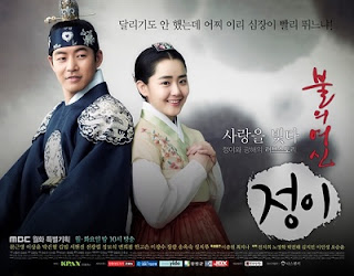 Goddess Fire Korean Drama