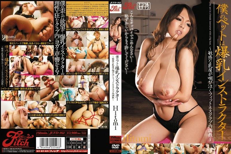 porno-tanaka-i-ee-filmi