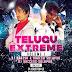 TELUGU EXTREME VOLUME-1 DJ RAKESH SOLAPUR , DJ NARESH SOLAPUR & DJ SUCCESS SOLAPUR 2015