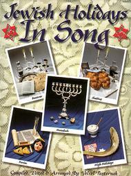 jewish calendar 2011