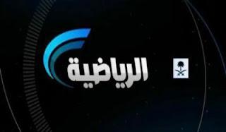 شعار قناة السعودية الرياضية