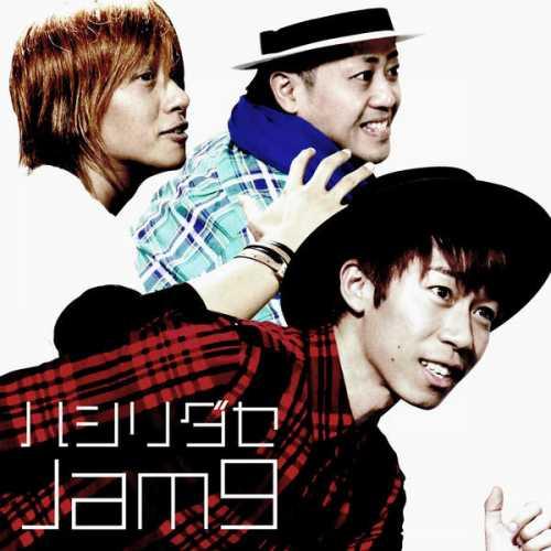 [Single] Jam9 – ハシリダセ (2015.05.27/MP3/RAR)