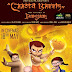 Chhota Bheem And The Curse Of Damyaan 2012 Movie Review