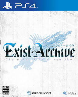 Exist Archive cover ps 4