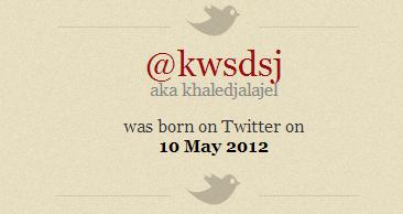 كيف تعرف تاريخ إنشاء حساب تويتر