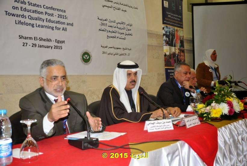 مؤتمر وزراء التعليم العرب بشرم الشيخ,دكتور محمود ابو النصر وزير التربية والتعليم