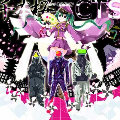 [MUSIC] CTS – 千本桜 (2015.03.25/MP3/RAR)