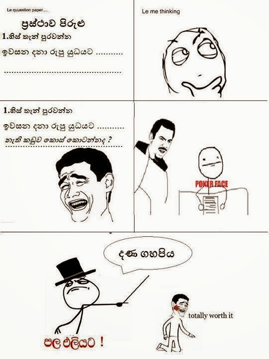 Latest Sinhala joke photos & love storyes : sinhala comment photos,