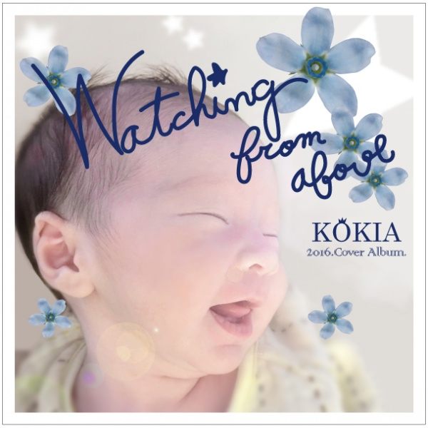 [Album] KOKIA – Watching from Above (2016.04.01/MP3/RAR)
