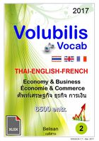 Volubilis Vocab 02 [XLSX]