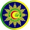 Lowongan Kerja RSU PKU Muhammadiyah Nanggulan – Kulonprogo (Bidan, Perawat, Rekam Medik, Keuangan, Asisten Apoteker, Radiografer)