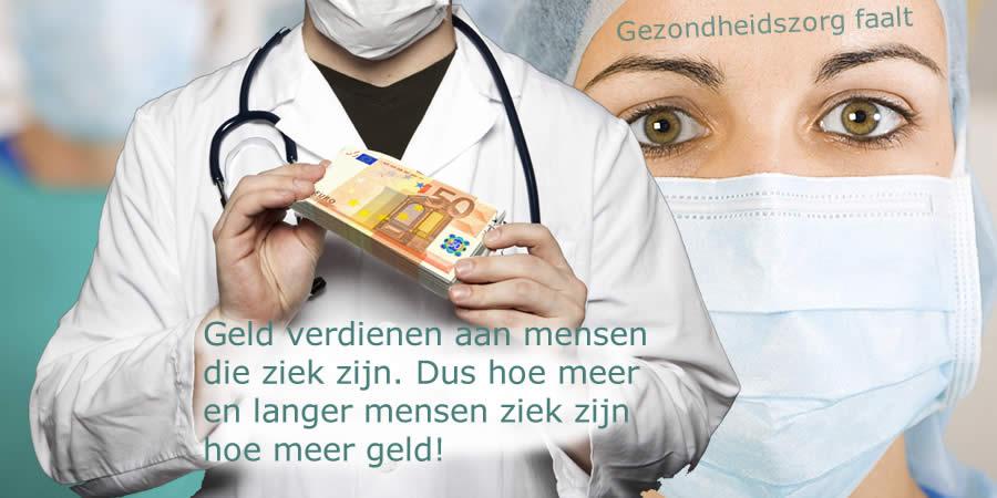 Gezondheidszorg faalt!