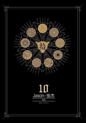 [Album] 拾 - 張傑 Jason