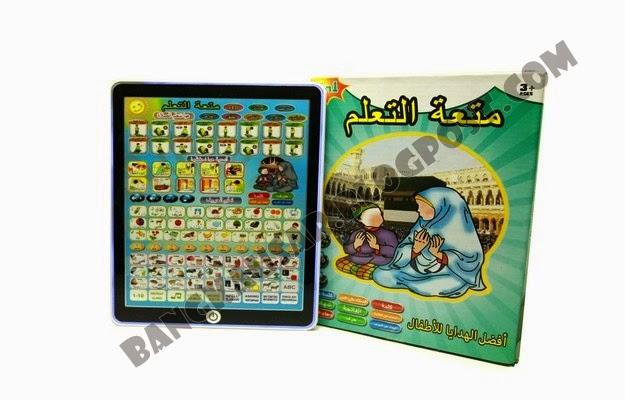 Jual Playpad Anak Islam