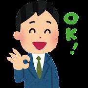 OKサインを出す人のイラスト(男性)