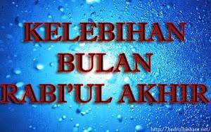 BULAN ISLAM 1436H