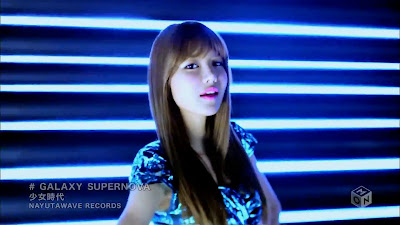 sooyoung galaxy supernova
