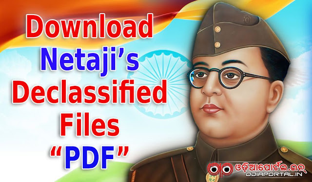 How To Download Declassified Secret PDF Files of Netaji Subhas Chandra Bose netaji files declassified, netaji subhas bose files download pdf,  netaji files declassification. netaji subhas chandra bose declassified files 2016, netaji declassified files download, netaji files declassified pdf 23 january 2016, national archives, india pdf ebook download