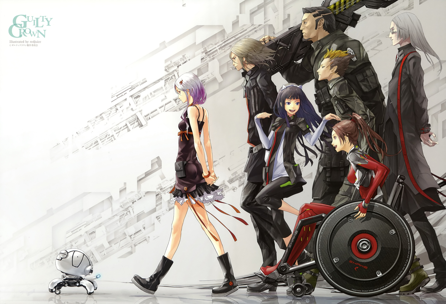 http://4.bp.blogspot.com/-pDH0q0WQ_Oo/T29uspO8AtI/AAAAAAAANWo/t4G3gPcKzJA/s1600/guilty-crown-animation-wallpaper.jpg