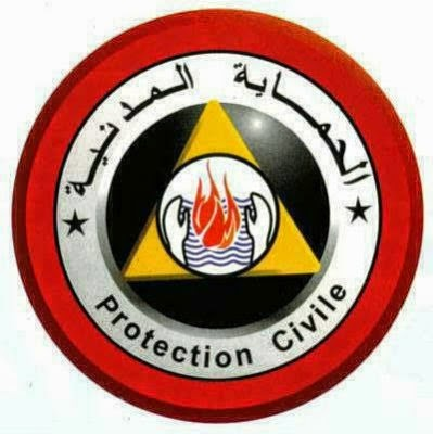 اعلان توظيف ملازم في الحماية المدنية 2014-2015
