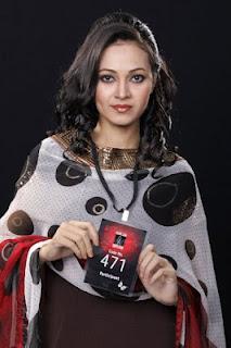 Rebeka Sultana Deepa