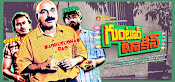 Guntur Talkies movie wallpapers-thumbnail-2