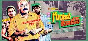 Guntur Talkies movie wallpapers-thumbnail-2