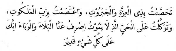 ii) Orang yang hendak melakukan sujud tilawah itu juga di kehendaki