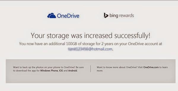 احصول جيجا مساحة مجانية OneDrive