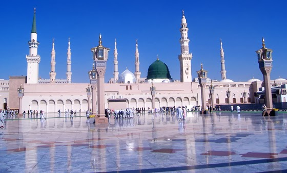 the venerations and celebration of prophet Celebrating the birthday of prophet muhammad (al-maulid) is actually a   celebration, because allah has already bestowed veneration and.