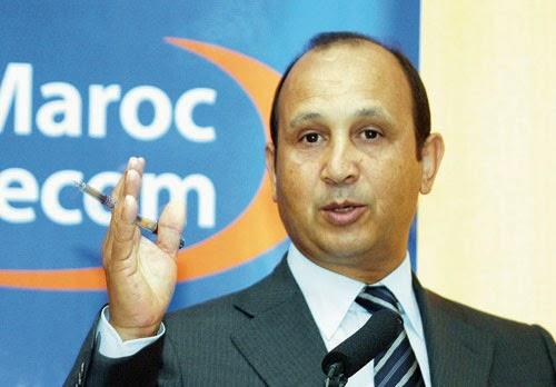 اتصالات المغرب ترفض القرار الجديد لـ ANRT