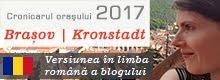 Rumänische Version