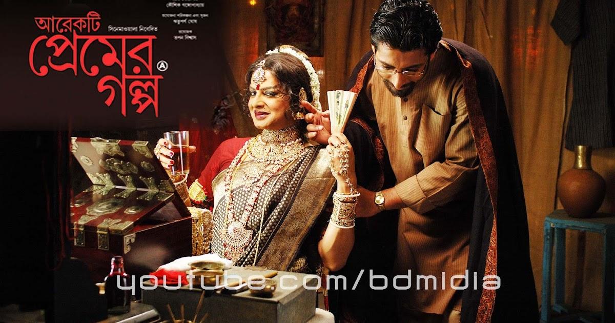 Watch Full Bengali Movies Online free - Filmlinks4uis