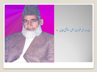 Peero Murshad Aleem Ullah Safi.