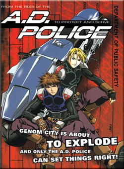 A.D. Police + Ovas [MU] JapEsp [012-012] [60mb]  A.D.+Police
