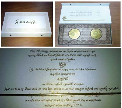 Sinhala Wedding Invitations