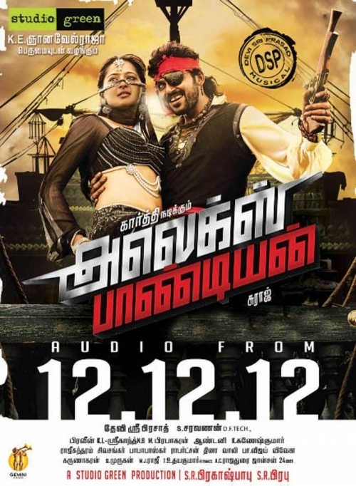 Karthi & DSP - Alex Pandian Songs and Movie poster