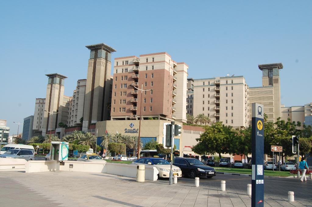 Al Ghurair Hotel Dubai