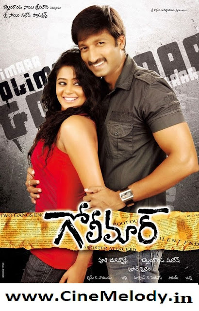 Golimaar Telugu Mp3 Songs Free  Download -2010
