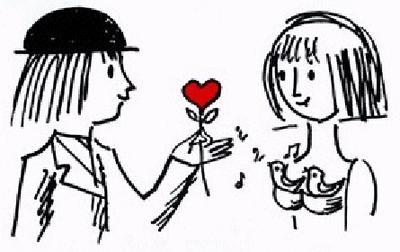 Les survolt s la course du c ur avec l 39 quipe rte j 30 les amoureux aussi disent oui - Coeur d amoureux ...