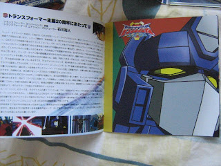 Transformers Superlink Energon Original Soundtrack CD Music Autobot Decepticon Optimus Prime Bumblebee Megatron