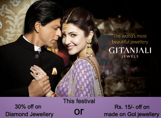 Gitanjli Jewels festival offer 2013