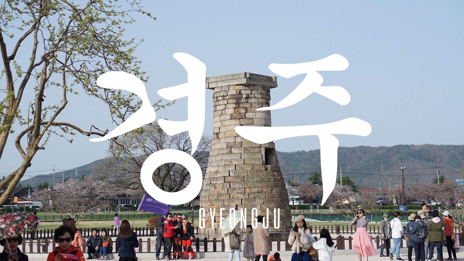 gyeongju itinerary