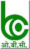 OBC 10th/12th Pass Bank Recruitment 2015-16 For Peon cum House Keeper Posts