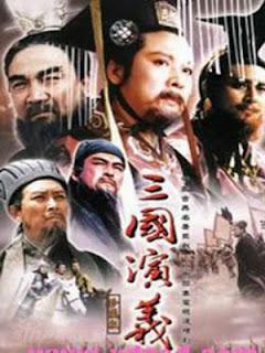 Xem phim Tam Quốc Diễn Nghĩa (1996)