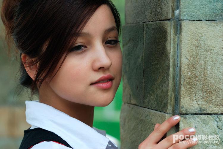 dating uyghur girl
