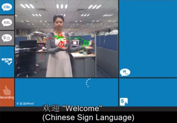 Sign language and translation via Kinect (medical translation)